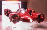 Летающий автомобиль Moller Skycar
