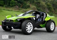 Fiat FCC II Bugster Concept 2008