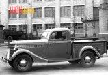 ГАЗ 11-415 1940 г.