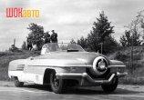 ГАЗ-16 1962 г.