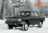ГАЗ-24-95 «Волга» 1973 г.