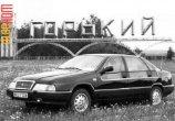 ГАЗ-3105 «Волга» 1987 г.