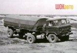 ГАЗ-66П 1960 г.