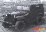 ГАЗ 67-420 1943 г.