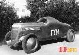 ГАЗ-ГЛ1 1938 г.