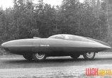 ГАЗ-СГ2 «Торпедо-ГАЗ» 1951 г.