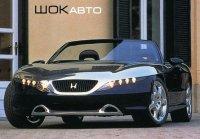 Honda Argento Vivo Roadster Concept