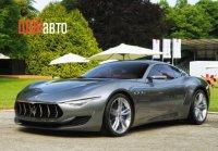 Sport car Maserati Alfieri concept