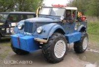 Амфибия из ГАЗ-69
