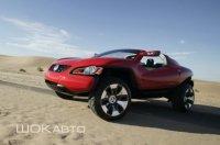 Внедорожник-купе Volkswagen Concept T (2004)