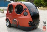 «Воздушный» автомобиль AirPod