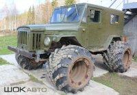 Вездеход на базе ГАЗ-3768