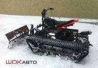 Гусеничный квадроцикл КВ-110