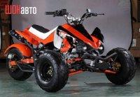 Китайский трицикл TF110