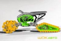 Мотовездеход TrakRok Concept