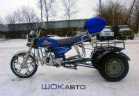 Грузовой мопед Traik-110 с реверсом