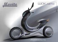 Скутер Movito с электро-двигателем в колесе