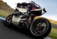 Спортивный мотоцикл BMW IMME 1200
