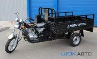 Грузовой трицикл Lifan