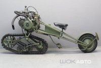 Гусеничный мотоцикл Moto-chenille Mercier