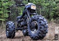 Трицикл-вездеход Васюган 3WD