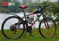 Велосипед с мотором F-50 или F-80?