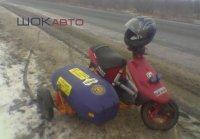 Скутер Suzuki Sepia с коляской