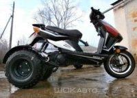 Трехколесный скутер своими руками