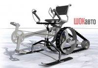 Велоснегоход Human Powered Snowо