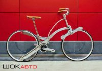 Sada Collapsible Bike