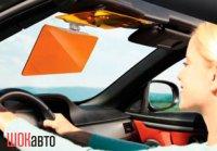 Съёмный солнцезащитный козырек для авто