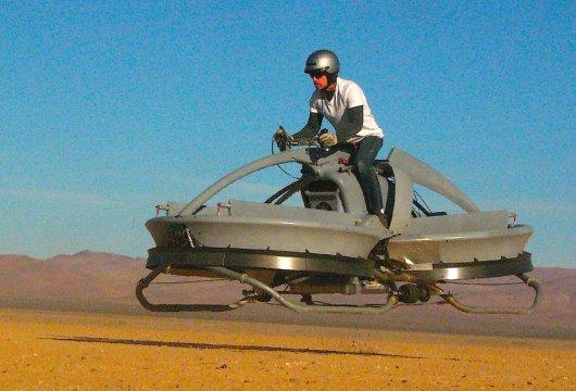 Летающий мотоцикл Aerofex