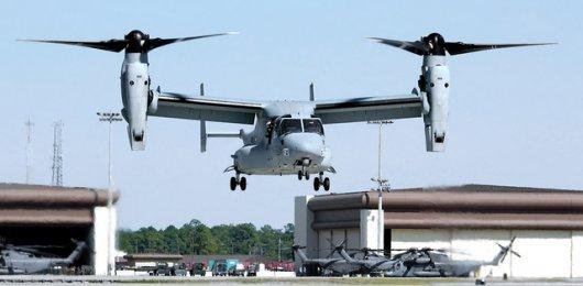 Самолёт-вертолёт