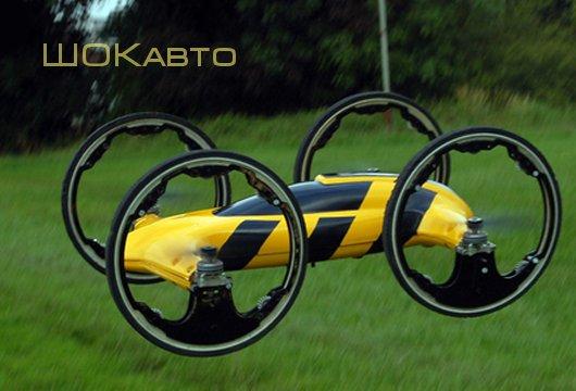 Машина-вертолет B (Пчела)
