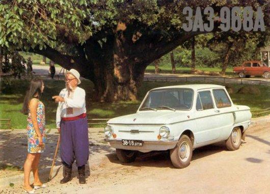 ЗАЗ-968А Запорожец