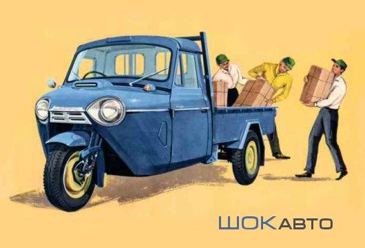 Трехколесный грузовой мотороллер Мазда