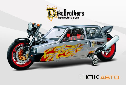 Супербайк DikoBrothers на базе Оки