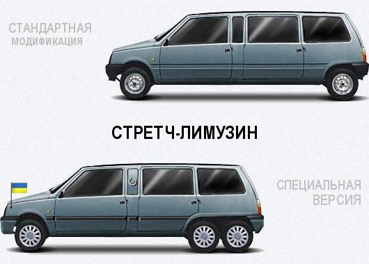 Стретч-лимузин Ока