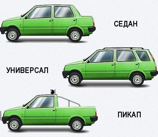 Ока седан / Ока универсал / Ока пикап