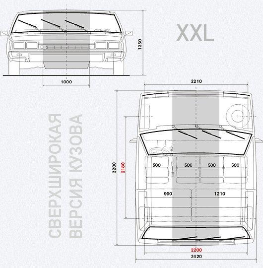 Сверхширокая версия ОКА-XXL (чертеж)