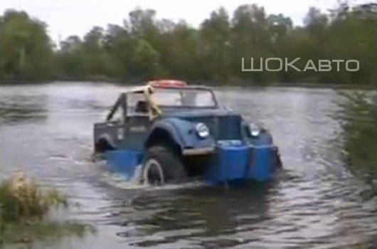 Плавающий джип из ГАЗ-69