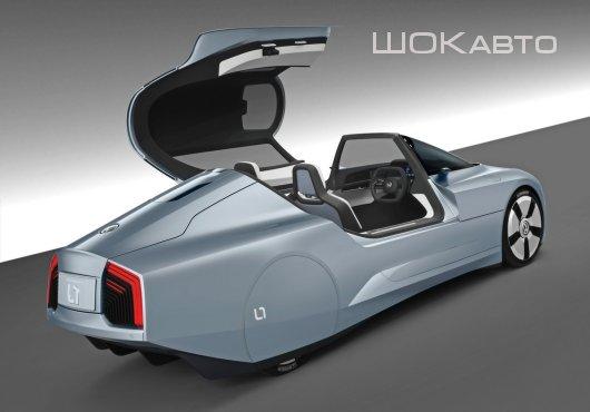VW One Liter