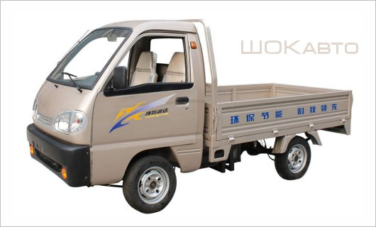 Электрический грузовик Рунда