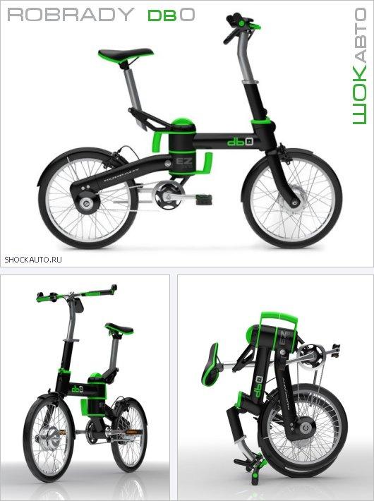 Велосипед db0 Robrady с электромотором