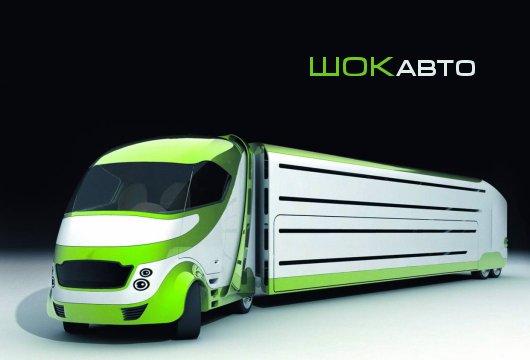 Специальный фургон для перевозки животных