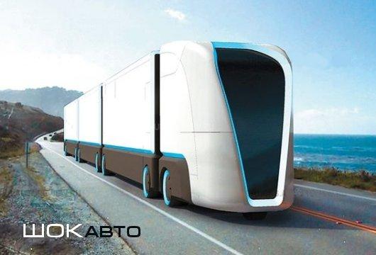 Road Train 2020