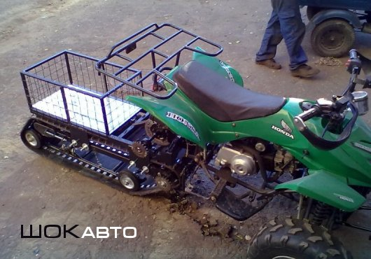 Гусеничная приставка Сайгак-02 для квадроцикла