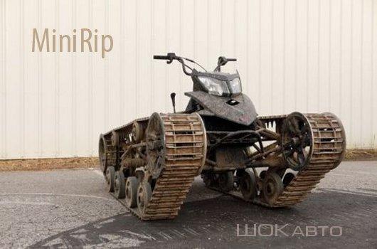 Гусеничный мотоцикл MiniRip