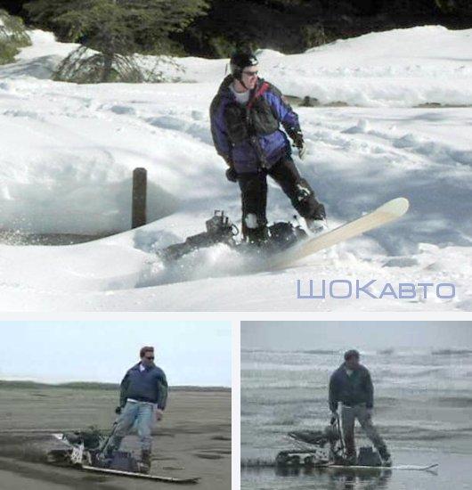 Толкатель сноубордиста Мотоборд (сноуборд с мотором)