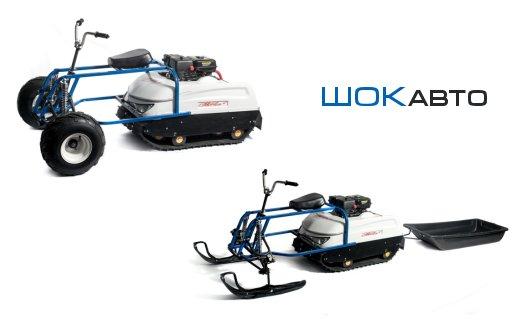 Лыжно-колесный модуль к мотобуксировщику Horton